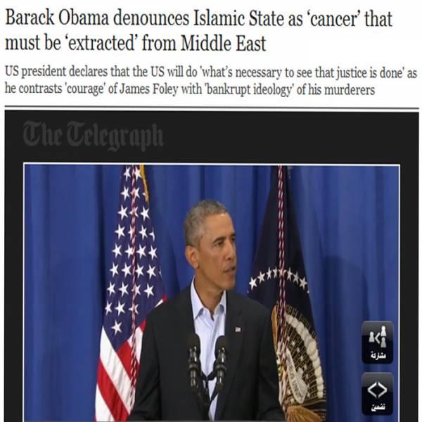 أوباما يدعو حكومات وشعوب الشرق الأوسط إلى استئصال سرطان &#34داعش&#34