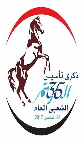 الشيخ كهلان ابو شوارب يوجه دعوة هامة