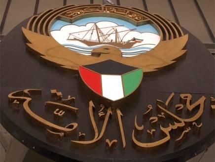 برلمانيون كويتيون يطالبون بـ&#34تقليم مخالب الإخوان&#34