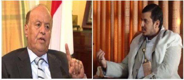 باللغتين العربية والانجليزية | &#34خبر&#34 تنشر نص رسالة زعيم &#34الحوثيين&#34 للرئيس هادي