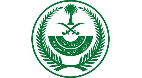السعودية: ضبط 88 متهماً بنشر التطرف بينهم 3 يمنيين