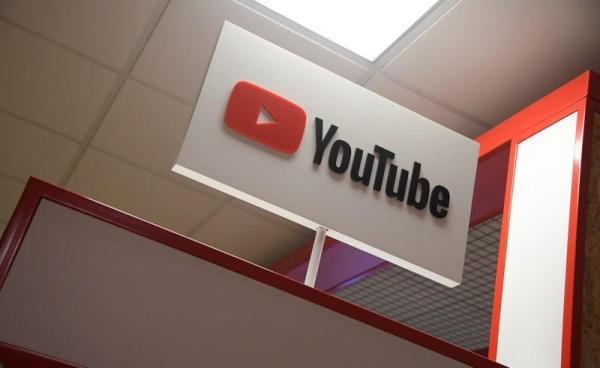 تغريم يوتيوب 170 مليون دولار لجمع بيانات عن أطفال