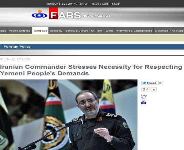نائب رئيس أركان الجيش الإيراني ينتقد تدخلات أمريكا في اليمن ويعلن موقفه من الأزمة القائمة