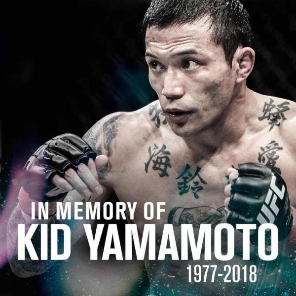 وفاة أسطورة اليابان للفنون القتالية ياماموتو