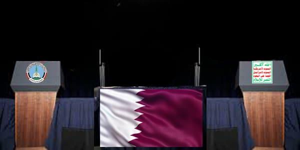 برلماني يكشف عن مؤامرة بين إصلاح قطر والحوثيين ضد المؤتمر والجيش واختراق واستنزاف للسعودية والخليج