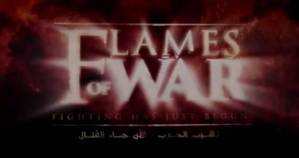 &#34لهيب الحرب&#34 فيلم من إنتاج &#34داعش&#34 لإرهاب أوباما وجنوده