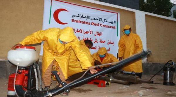 هلال الإمارات يدشن حملة الرش الضبابي لمكافحة الأوبئة في المخا