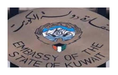 الكويت تسحب طاقمها الدبلوماسي من صنعاء