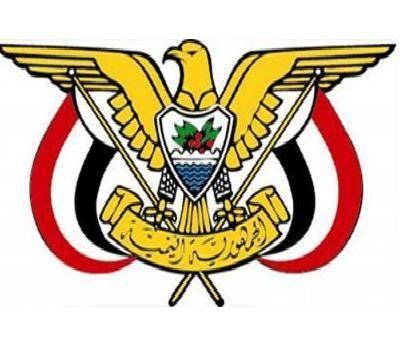 &#34الصماد ومكاوي&#34 مستشاران لرئيس الجمهورية