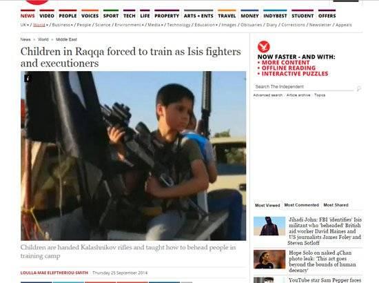 &#34داعش&#34 يجبر أطفال &#34الرقة&#34 على تدريب القتال وعمليات الإعدام