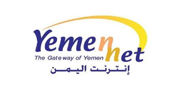 """""""يمن نت"""" ترفع التعرفة السعرية على شبكات الإنترنت والنقابة تحمل مؤسسة الاتصالات تبعات الإجراءات التعسفية"""