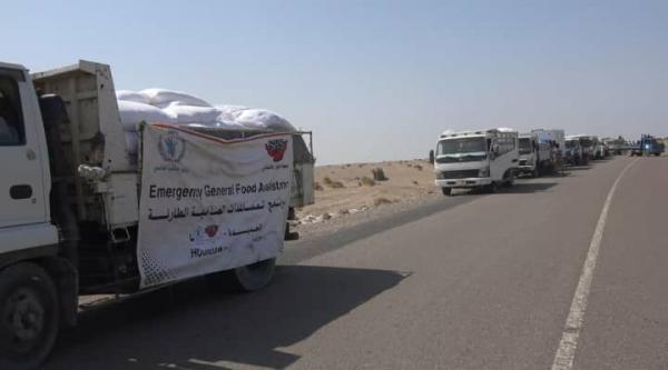 """مليشيات الحوثي تمنع """"الغذاء العالمي"""" من إدخال مساعدات غذائية للسكان المحاصرين في الدريهمي"""