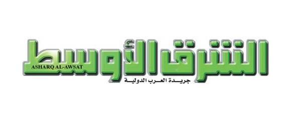 حزب صالح يعتزم مقاضاة «الشرق الأوسط» السعودية بوقائع نشر كاذب