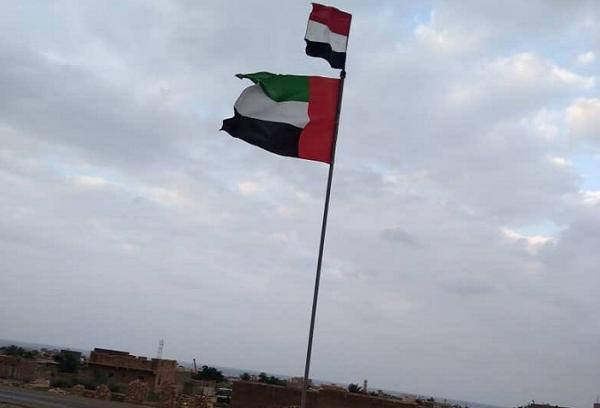 """""""البيان"""": محور الاهتمام الإماراتي ترسيخ المؤسسات الفاعلة في اليمن وتمكينها من أداء وظائفها"""