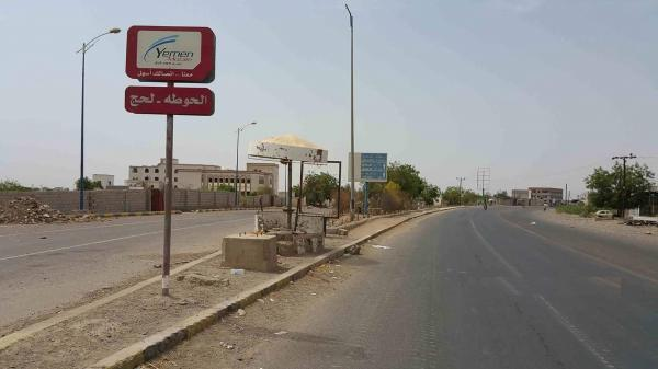 لحج: الأمن يضبط أجهزة اتصالات لاسلكية كانت في طريقها لمليشيا الحوثي