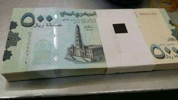 الحوثيون يضخون مليارات الريالات لسحب الدولار من الأسواق