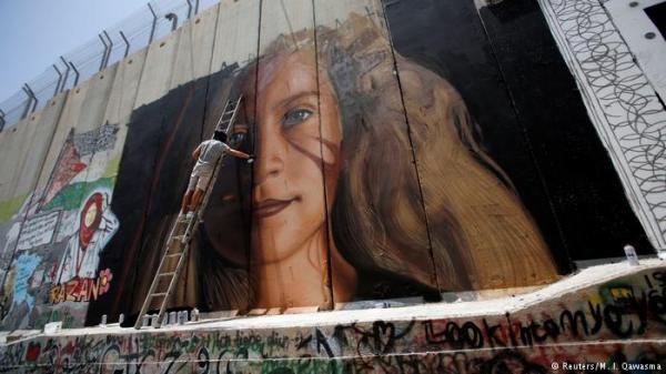 انتقادات إسرائيلية حادة لريال مدريد بسبب عهد التميمي