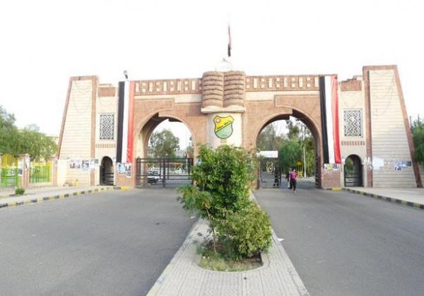 &#34جامعة صنعاء&#34 خاوية من الطلاب والأكاديميين بسبب ممارسات المليشيات واستقالات جماعية
