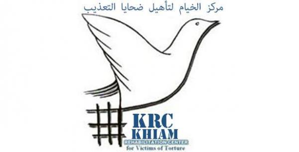 مركز حقوقي لبناني يحمل السلطات الأردنية مسؤولية وفاة مواطن يمني