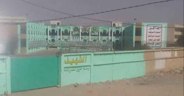 طالبات المدارس بصنعاء يتعرضن لإجراءات تعسفية من قبل مدرسات حوثيات