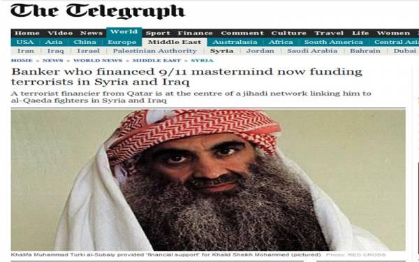 ترجمة| قطـــر.. صندوق أموال المتطرفين في العراق وسوريا
