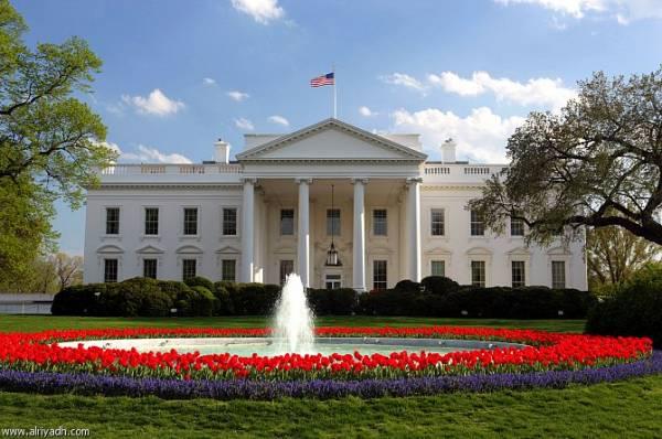 إغلاق البيت الأبيض للمرة الثانية خلال 3 أيام