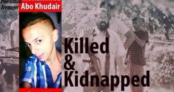 اعترافات من بعض اليهود الموقوفين بقتل وحرق الفتى الفلسطيني محمد أبو خضير