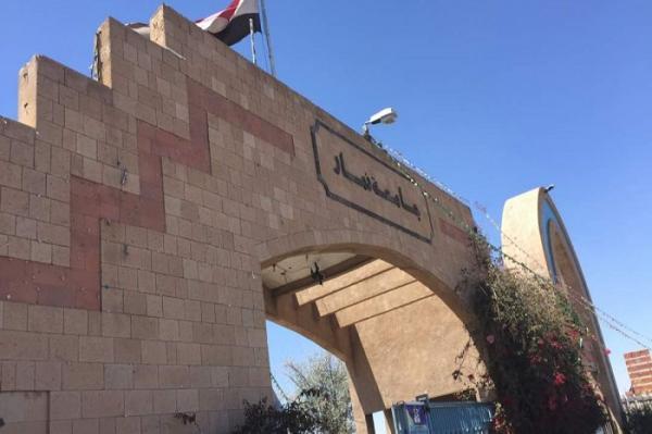 مليشيا الحوثي تواصل إصدار قرارات بتعيينات سلالية مخالفة في جامعة ذمار
