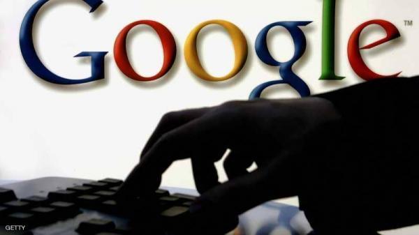 أمريكا وأوروبا تحقق في &#34اختراق غوغل&#34