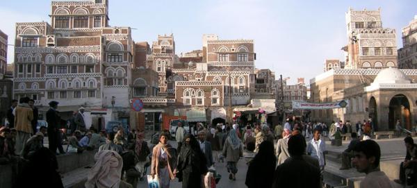 خبراء دوليون يدعون إلى الإفراج الفوري عن بهائيين في اليمن