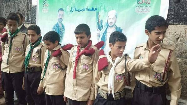 مليشيا الحوثي تلزم منتسبي وزارة التربية بالتجنيد في مسعى لإرسالهم إلى الجبهات