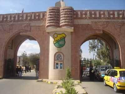 غدا استئناف الدراسة بجامعة صنعاء