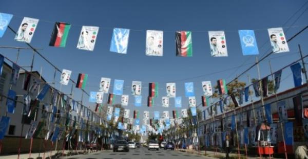 انفجار خلال تجمع انتخابي في أفغانستان يوقع 12 قتيلا على الأقل (مسؤولون)