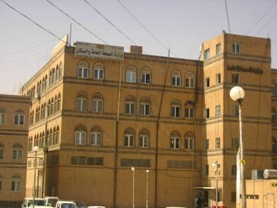 نقابة الصحة اليمنية تعلن بدء التصعيد (بيان)