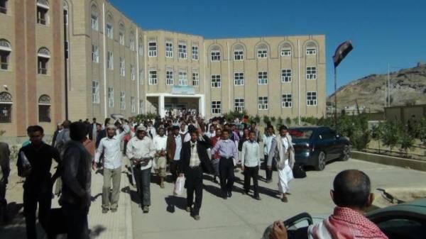 جامعة البيضاء تعلن تعليق الدراسة بكليتي التربية والعلوم الادارية في رداع حتى إشعار آخر