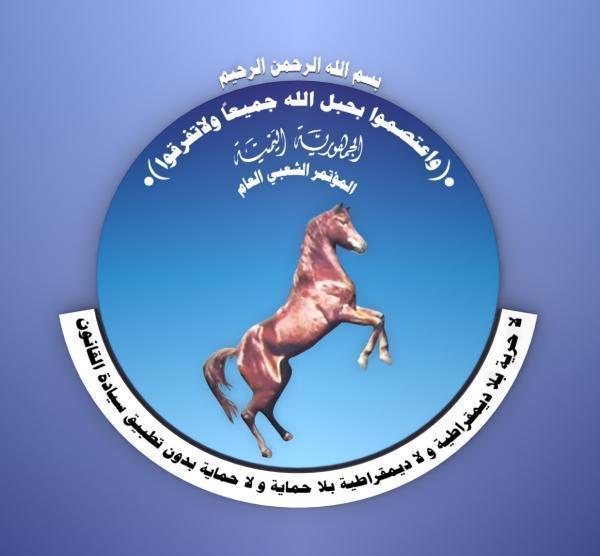 همدان تعلن الاستنفار عقب اختطاف رئيس فرع المؤتمر الشعبي بالمديرية