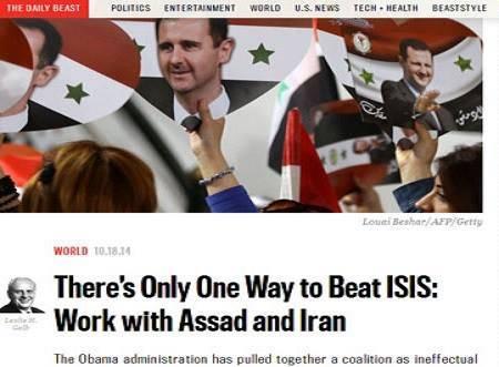دايلى بيست: الأسد وإيران وحدهما القادران على هزيمة داعش