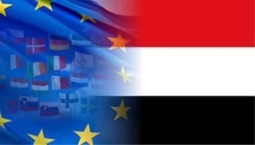 ترجمة| الاتحاد الأوروبي يطالب اليمن بإنجاز الدستور وإجراء انتخابات بشكل عاجل