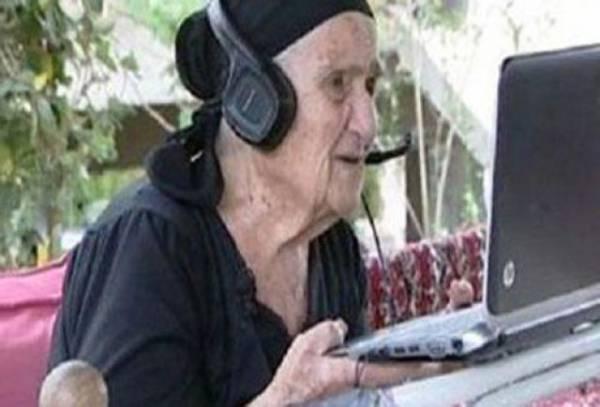 عجوز &#34هى أكبر مستخدم على فيس بوك&#34 ومشكلتها في التسجيل عليه
