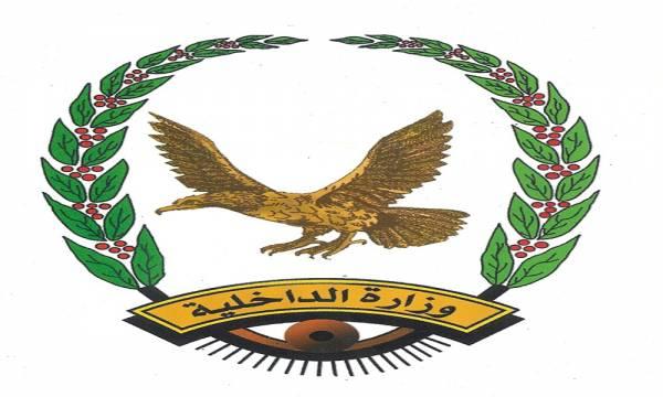 الداخلية&#34 تعلن ضبط 899 طلقة نارية في سيارة بالعاصمة صنعاء