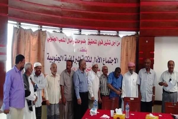 فشل تكوين كتلة برلمانية جنوبية.. ومحلية عدن تشكو عدم صرف مخصصاتها المالية