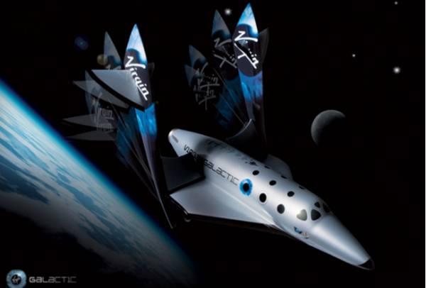 كارثة هي الثانية من نوعها في أسبوع: سفينة الفضاء الأمريكية (سبيس شيب 2) تحطمت