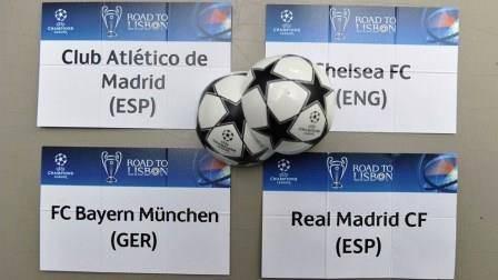 دوري الأبطال: ريال مدريد يصطدم ببايرن ميونيخ .. وتشيلسي يصارع أتليتكو