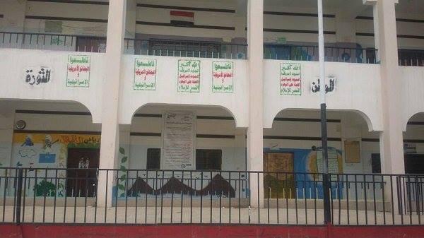الحوثيون يخضعون العشرات من مدرسي وطلبة مخلاف العود بإب والضالع لدورات طائفية