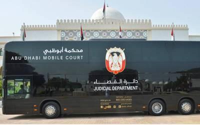 محكمة &#34أبو ظبي&#34 المتنقلة تبدأ عملها منتصف الشهر الجاري