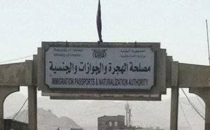 دخول اكثر من 39 ألف أجنبي إلى اليمن بشهر سبتمبر