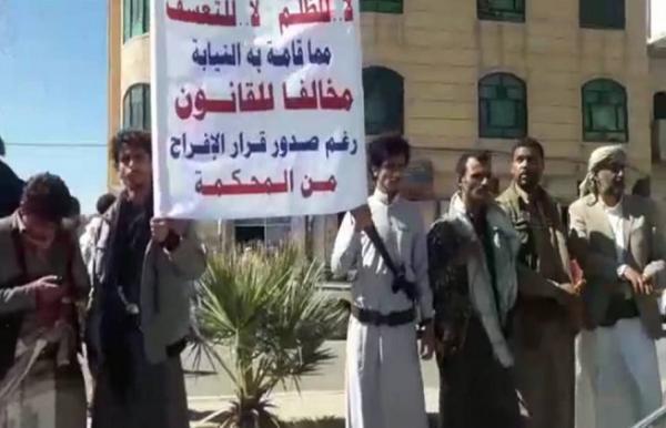 وقفة لقبائل الحدا بصنعاء للمطالبة بالإفراج عن معتقلين
