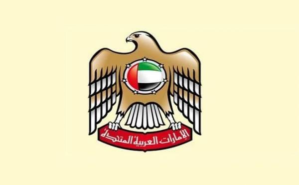 الإمارات تعتمد القائمة السوداء بالمنظمات الإرهابية.. أسماء 83 جماعة