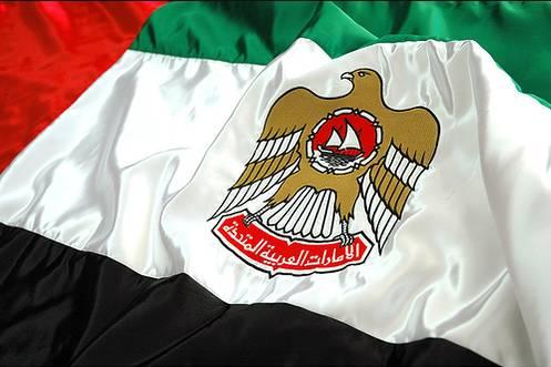 الإمارات تدرج جماعة &#34أنصار الشريعة&#34 و &#34الحوثيين&#34 ضمن قائمة التنظيمات الإرهابية