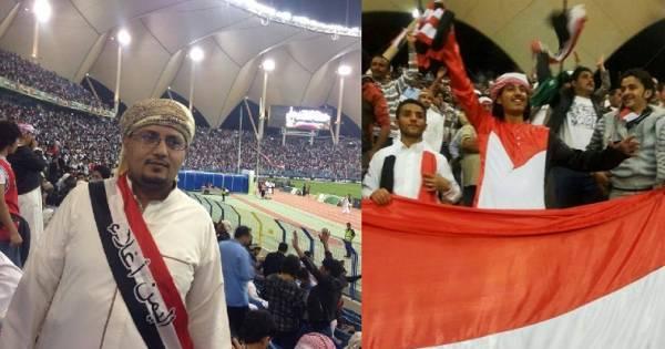 جماهير اليمن تقود المنتخب لأفضل نتائجه في كأس الخليج